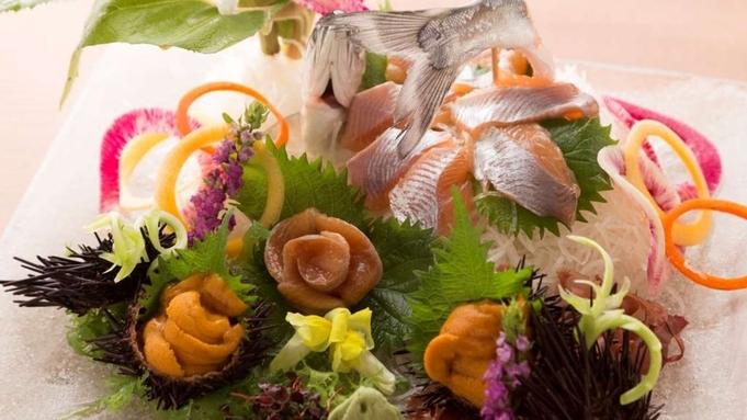 【7・8月限定】殻付ウニとチップの旬一皿プラン