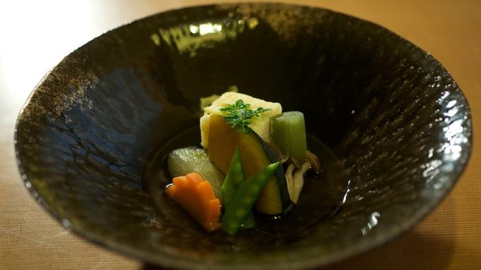 【ご夕食/野菜がメインの滋味和食膳8,000円コース】素材の味を大切に。個室お食事処でゆったりと