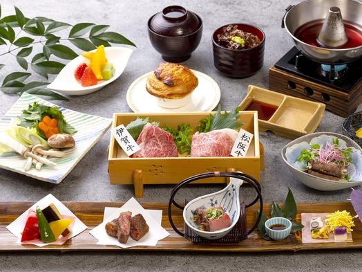 【伊賀牛&松阪牛の競演】ローストビーフ、しゃぶしゃぶ、ステーキ、牛丼などが楽しめる肉づくし会席プラン