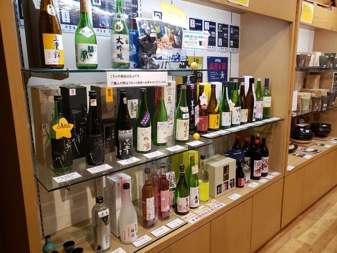 売店伊賀酒コーナー