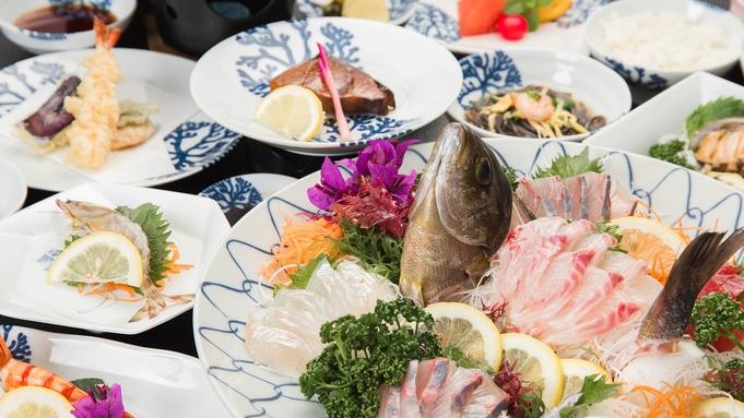 ■2食付■家族で楽しむ天草♪釣竿レンタル&エサ無料!釣った魚が食べられる♪