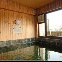 *神経痛などの病気に対しても効果を発揮するといわれているラジウム温泉もございます。