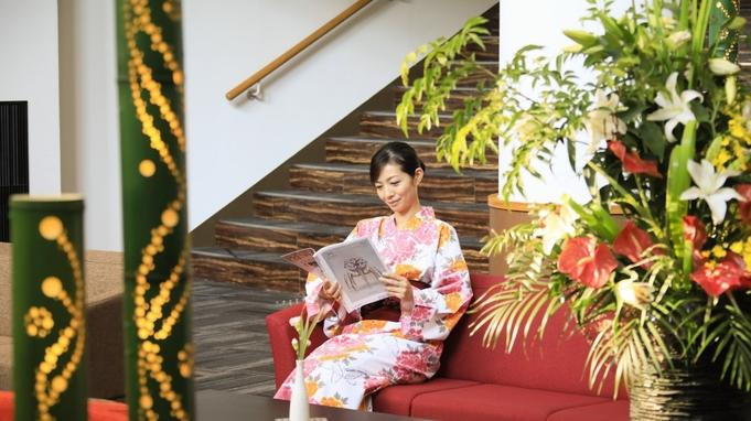 【朝食付き】お肌しっとり亀川温泉でリフレッシュ!地産地消の健康朝食で新しい一日が始まる<朝食付き>