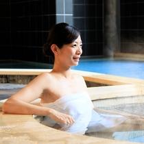 【大浴場】お肌がすべすべ、しっとりに