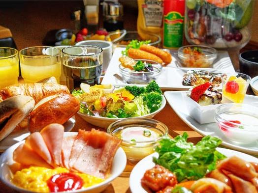 【朝食無料】和洋バイキング朝食付き!シンプルステイ ルートイン札幌中央【大浴場付】