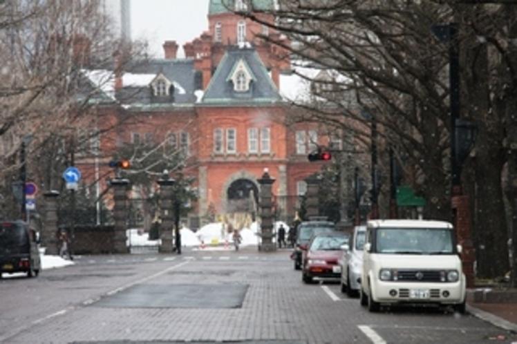 道庁赤れんが庁舎〜ホテルより徒歩15分