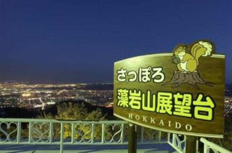藻岩山展望台〜2011年12月リニューアル再開