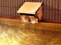 ひのき風呂1