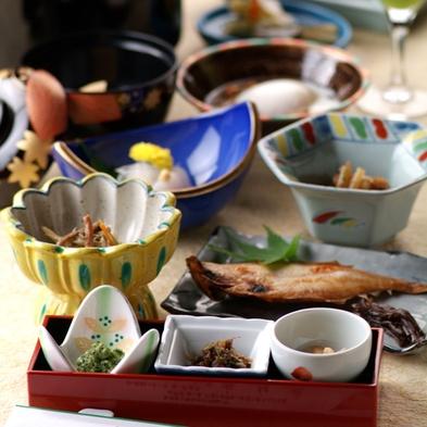 【夏秋旅セール】自然食と天然温泉を堪能…至福の一時を過ごす◆2食付【当館人気】