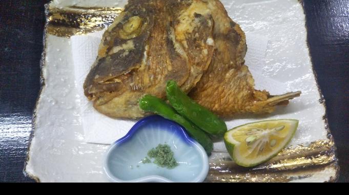 粟島産【鯛】のかぶと揚げでいつものお食事をちょっと贅沢に♪/2食付