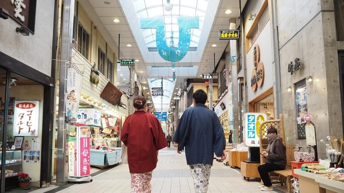 【秋冬旅セール】道後ややイチオシ朝食付♪ファミリー・カップルに!!