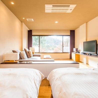 【目的希望別・客室紹介プラン】シリーズ④:ベッドで心地よい眠りを。ベッド付客室はこちら!