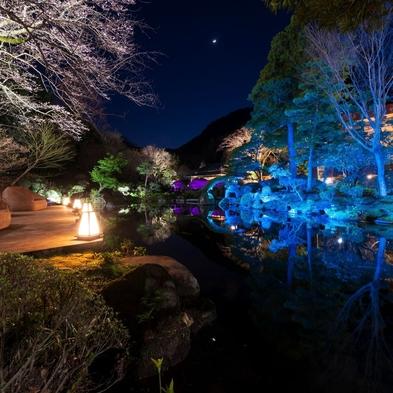 【9月11日〜9月30日限定】ウェルカムドリンク付「日本のあわ 甲州&シャルドネ」をお部屋でどうぞ!
