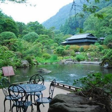 【夏休み7月・8月・9月限定】吉池旅館でしか体験できない庭園内温泉露天プール!湯上り処ドリンク券付