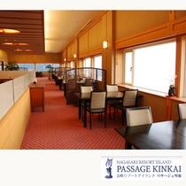 日本料理レストラン・琴海
