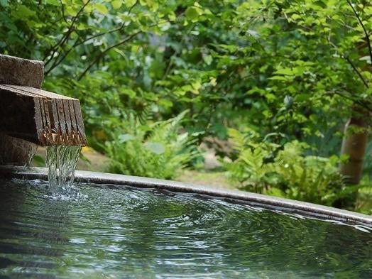 【夏 スタンダード】但馬牛×岩牡蠣 丹後旬彩会席コース 露天風呂付客室