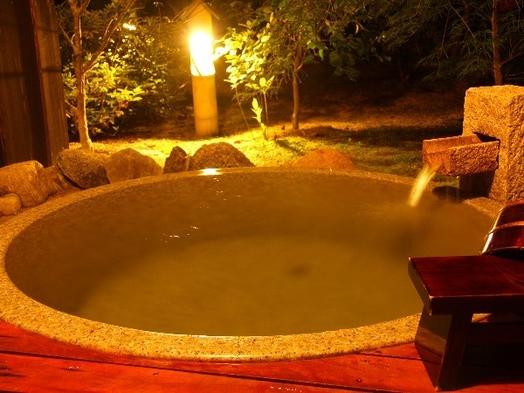 【夏 量少なめ】丹後旬彩会席コース 露天風呂付客室