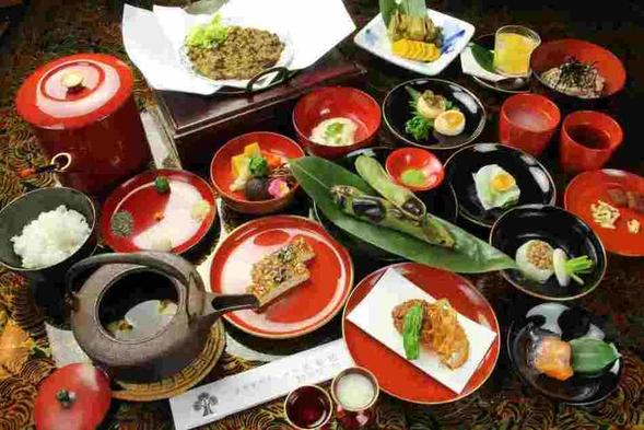 【信州の食を満喫〜精進懐石と日本酒のペアリングプラン】