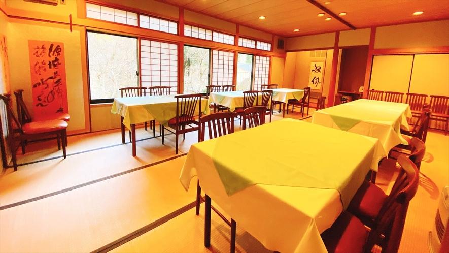 【レストラン】和室の広間もあり/ランチやディナーの宴会や集まりにも