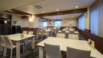 レストラン エル・ドラード(当ホテル隣ビル2Fのグリーンファミリー倶楽部内)