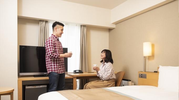 【早割28】◆28日前の予約でお得に宿泊!素泊まりプラン【さき楽28】