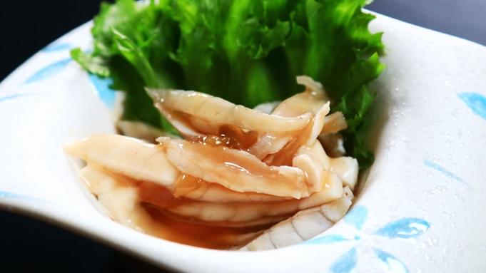 【冬季限定】『とらふぐ&アワビ堪能コース 9品』高級食材!アワビのお造りが付いた極上味覚を楽しむ♪