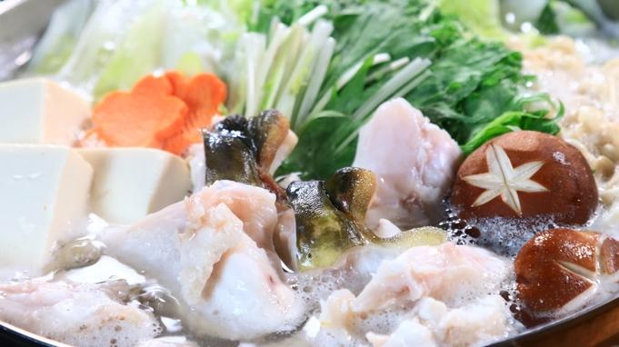 【冬季限定】『定番とらふぐコース 7品』てっさ・てっちり・ふぐ雑炊を中心とした定番料理スタンダード