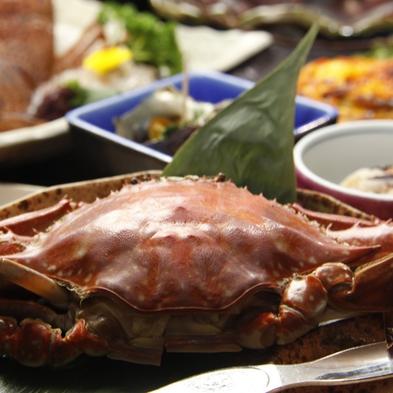 【日帰り】迷ったらコレ☆海鮮満喫☆一番人気☆日間賀島の新鮮魚介を味わうスタンダード会席