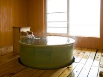 特別室 眺望風呂