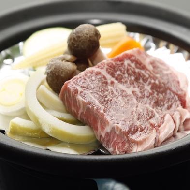 【会場食】肉の旨味たっぷり!◆最高級部位◆鳳来牛サーロイン陶板焼きで贅沢♪【1泊2食付】