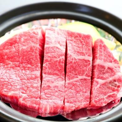 【会場食】★お得に贅沢★鳳来牛もも肉(しんたま)の陶板焼!!貴重なお肉を堪能♪【1泊2食付】