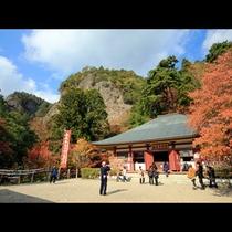 鳳来寺の紅葉