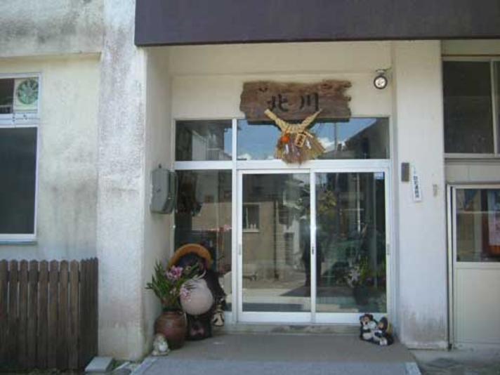 民宿旅館 北川 外観