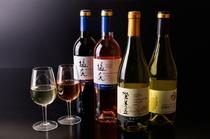 サントリー国産ワイン