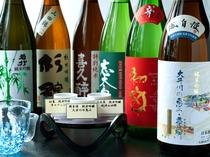 静岡の純米吟醸酒
