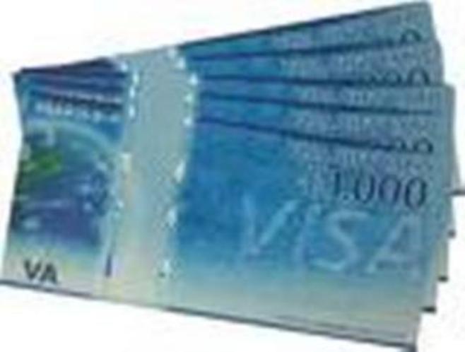¥1000分ギフト券付!
