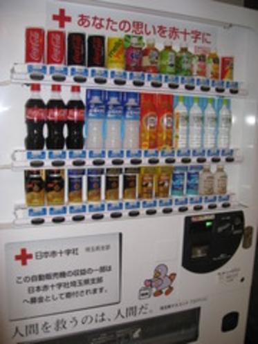 日本赤十字社とのコラボ自販機