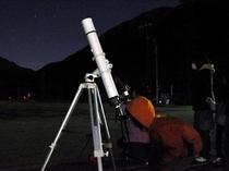 天体望遠鏡で観察