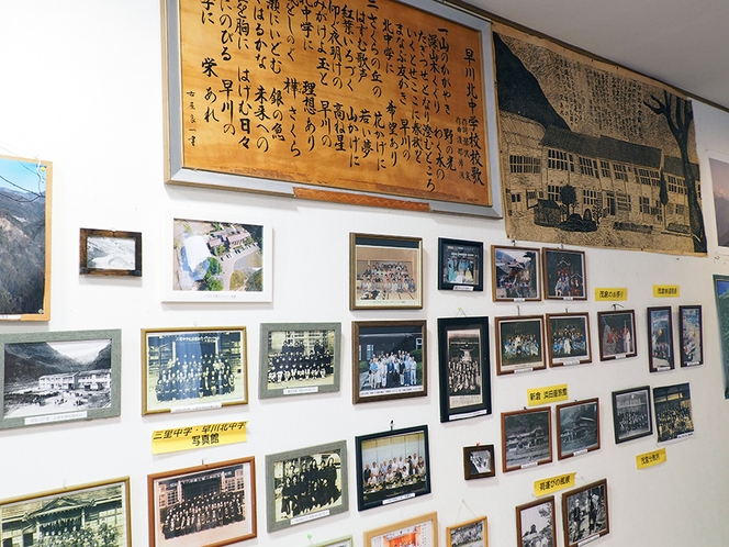 早川町写真