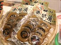 【お土産コーナー】縁起のいい漬物 ~金婚漬け~