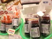 【お土産コーナー】血液サラサラ効果が!地元の梅で作られています ~梅肉エキス~