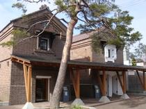 菊田一夫記念館