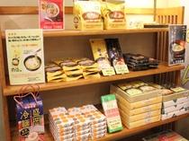 【お土産コーナー】シャキシャキした歯ごたえが美味しい! ~卵麺(らんめん)~