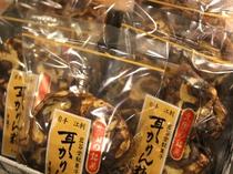 【お土産コーナー】江刺の駄菓子屋さんが作る懐かしい味 ~耳かりんとう~