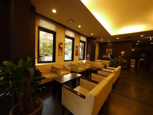 【名古屋市内2店舗利用でお得★】ルートインホテルズリレープラン♪