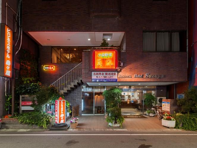寿々屋ホテル エントランス