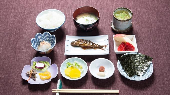 ■1泊朝食■ほかほか朝食で朝から笑顔♪5500円〜★