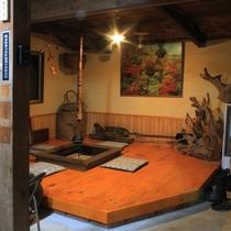【館内一例】本館入口の囲炉裏。座布団に座ってちょっぴりタイムスリップ♪