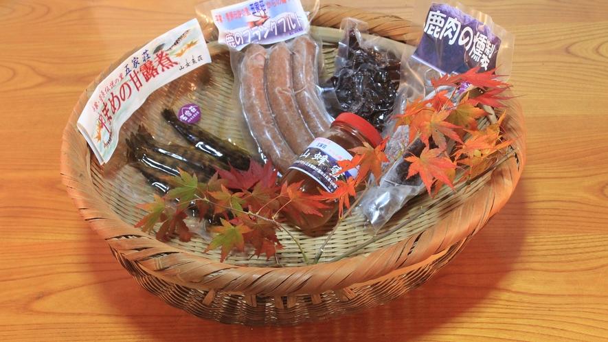 *【お土産】山女や鹿肉などこの地ならではのお土産を販売♪ご家庭でも当館の味を楽しめます!