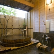 【温泉】貸切露天風呂 樽